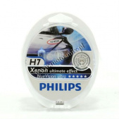 H7 Philips12V 55W PX26d DiamondVision 2szt.